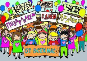 Прикольная красивая лучшая бесплатная открытка с поздравлением для коллеги на день рождения! Открытка добра! скачать открытку бесплатно   pozdravok.qwestore.com