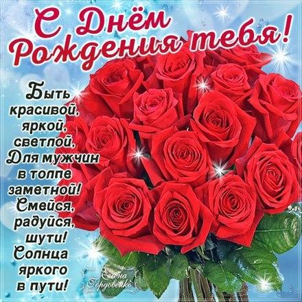 Красивая лучшая бесплатная открытка с поздравлением с букетом красных роз на голубом фоне! Скачать красивую картинку на праздник онлайн! скачать открытку бесплатно   pozdravok.qwestore.com