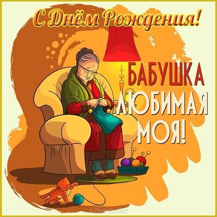 Красивая лучшая бесплатная открытка с поздравлением с теплом и уютом в день рождения бабушке! Скачать красивую картинку на праздник онлайн! скачать открытку бесплатно | pozdravok.qwestore.com