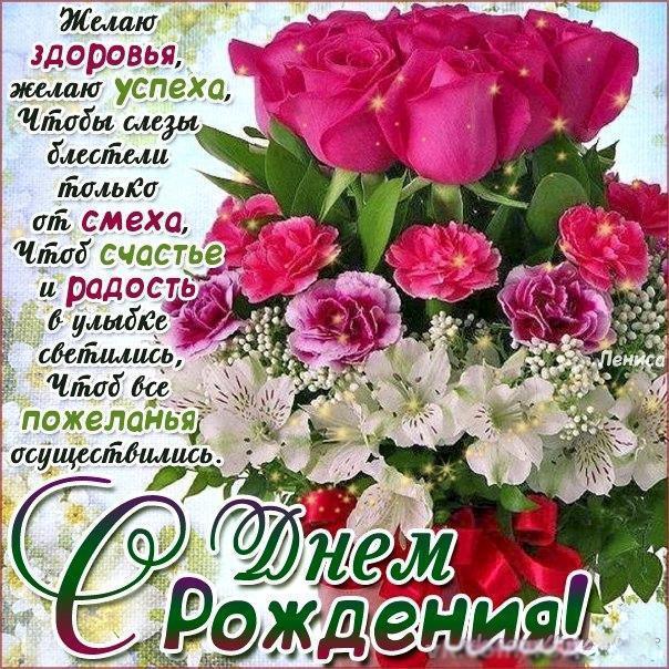 Картинки с днем рождения красивые с цветами 41 clipartis jimdo.