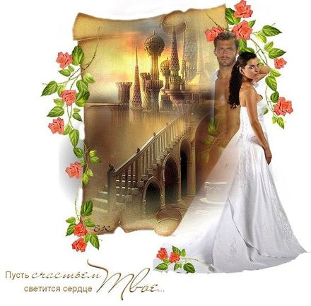 Красивая лучшая бесплатная открытка с поздравлением, лучшая бесплатная открытка с поздравлением, любовь, красивая лучшая бесплатная открытка с поздравлением про любовь, пожелание любви и счастья. Открытки  Красивая лучшая бесплатная открытка с поздравлением, лучшая бесплатная открытка с поздравлением, любовь, красивая лучшая бесплатная открытка с поздравлением про любовь, пожелание любви и счастья, влюбленные скачать бесплатно онлайн! Скачать красивую открытку бесплатно онлайн! скачать открытку бесплатно   pozdravok.qwestore.com