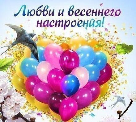Красивая лучшая бесплатная открытка с поздравлением, лучшая бесплатная открытка с поздравлением, сердце, сердечко, красивая лучшая бесплатная открытка с поздравлением любовь, красивая лучшая бесплатная открытка с поздравлением с любовью, I love you, люблю тебя, Love, красивая лучшая бесплатная открытка с поздравлением с сердечками, красивая лучшая бесплатная открытка с поздравлением для любимой, красивая лучшая бесплатная открытка с поздравлением для любимого, желаю любви. Открытки  Красивая лучшая бесплатная открытка с поздравлением, лучшая бесплатная открытка с поздравлением, сердце, сердечко, красивая лучшая бесплатная открытка с поздравлением любовь, красивая лучшая бесплатная открытка с поздравлением с любовью, I love you, люблю тебя, Love, красивая лучшая бесплатная открытка с поздравлением с сердечками, красивая лучшая бесплатная открытка с поздравлением для любимой, красивая лучшая бесплатная открытка с поздравлением для любимого скачать бесплатно онлайн! Красивые открытки бесплатно! скачать открытку бесплатно   pozdravok.qwestore.com