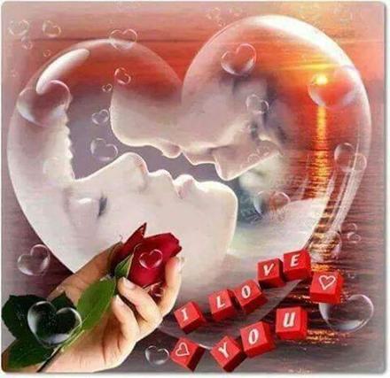 Красивая лучшая бесплатная открытка с поздравлением, лучшая бесплатная открытка с поздравлением, сердце, сердечко, красивая лучшая бесплатная открытка с поздравлением любовь, красивая лучшая бесплатная открытка с поздравлением с любовью, I love you, люблю тебя, поцелуй. Открытки  Красивая лучшая бесплатная открытка с поздравлением, лучшая бесплатная открытка с поздравлением, сердце, сердечко, красивая лучшая бесплатная открытка с поздравлением любовь, красивая лучшая бесплатная открытка с поздравлением с любовью, I love you, люблю тебя, поцелуй, влюбленные скачать бесплатно онлайн! Распечатать открытку! скачать открытку бесплатно   pozdravok.qwestore.com