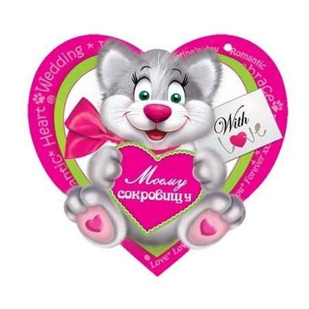 Красивая лучшая бесплатная открытка с поздравлением, лучшая бесплатная открытка с поздравлением, 14 февраля, День Святого Валентина, День всех Влюбленных, валентинка, поздравление, сердце, котик. Открытки  ёКрасивая лучшая бесплатная открытка с поздравлением, лучшая бесплатная открытка с поздравлением, 14 февраля, День Святого Валентина, День всех Влюбленных, валентинка, поздравление, сердце, котик, сокровище скачать бесплатно онлайн! Красивые открытки бесплатно! скачать открытку бесплатно   pozdravok.qwestore.com