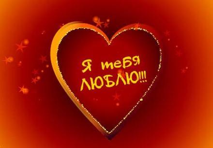 Красивая лучшая бесплатная открытка с поздравлением, 14 февраля, День всех влюбленных. Открытки  Красивая лучшая бесплатная открытка с поздравлением, 14 февраля, День всех влюбленных, валентинка скачать бесплатно онлайн! Красивые открытки бесплатно! скачать открытку бесплатно   pozdravok.qwestore.com