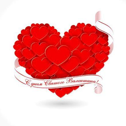 Красивая лучшая бесплатная открытка с поздравлением, лучшая бесплатная открытка с поздравлением, 14 февраля, День Святого Валентина, День всех Влюбленных, валентинка, поздравление, сердце. Открытки  Красивая лучшая бесплатная открытка с поздравлением, лучшая бесплатная открытка с поздравлением, 14 февраля, День Святого Валентина, День всех Влюбленных, валентинка, поздравление, сердце, лепестки, лента скачать бесплатно онлайн! Красивые открытки бесплатно! скачать открытку бесплатно   pozdravok.qwestore.com