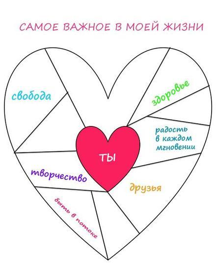 Красивая лучшая бесплатная открытка с поздравлением, лучшая бесплатная открытка с поздравлением, 14 февраля, сердце, поздравление, сердечко, День святого Валентина. Открытки  Красивая лучшая бесплатная открытка с поздравлением, лучшая бесплатная открытка с поздравлением, 14 февраля, сердце, поздравление, сердечко, День святого Валентина, любовь скачать бесплатно онлайн! Распечатать открытку! скачать открытку бесплатно   pozdravok.qwestore.com