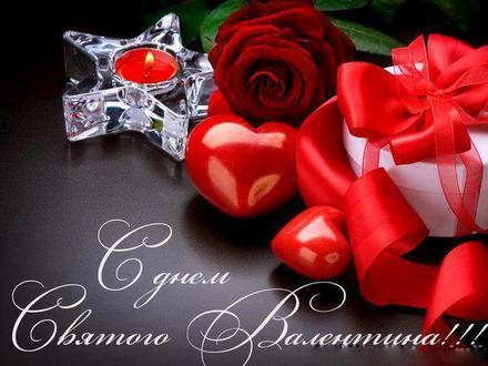 Красивая лучшая бесплатная открытка с поздравлением, лучшая бесплатная открытка с поздравлением, валентинка, красивая лучшая бесплатная открытка с поздравлением на день всех влюбленных, красивая лучшая бесплатная открытка с поздравлением на день святого валентина, роза. Открытки  Красивая лучшая бесплатная открытка с поздравлением, лучшая бесплатная открытка с поздравлением, валентинка, красивая лучшая бесплатная открытка с поздравлением на 14 февраля, поздравление на 14 февраля, красивая лучшая бесплатная открытка с поздравлением с днем святого валентина, красивая лучшая бесплатная открытка с поздравлением на день влюбленных, лучшая бесплатная открытка с поздравлением на день святого валентина, лучшая бесплатная открытка с поздравлением на день влюбленных скачать бесплатно онлайн! Печать открытки! скачать открытку бесплатно   pozdravok.qwestore.com