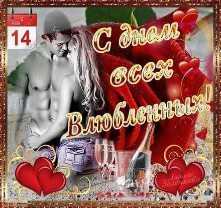 Красивая лучшая бесплатная открытка с поздравлением, лучшая бесплатная открытка с поздравлением, валентинка, красивая лучшая бесплатная открытка с поздравлением на день всех влюбленных, любовь. Открытки  Красивая лучшая бесплатная открытка с поздравлением, лучшая бесплатная открытка с поздравлением, валентинка, красивая лучшая бесплатная открытка с поздравлением на 14 февраля, поздравление на 14 февраля, красивая лучшая бесплатная открытка с поздравлением с днем святого валентина, красивая лучшая бесплатная открытка с поздравлением на день влюбленных, лучшая бесплатная открытка с поздравлением на день святого валентина, лучшая бесплатная открытка с поздравлением на день влюбленных скачать бесплатно онлайн! Красивые открытки бесплатно! скачать открытку бесплатно   pozdravok.qwestore.com