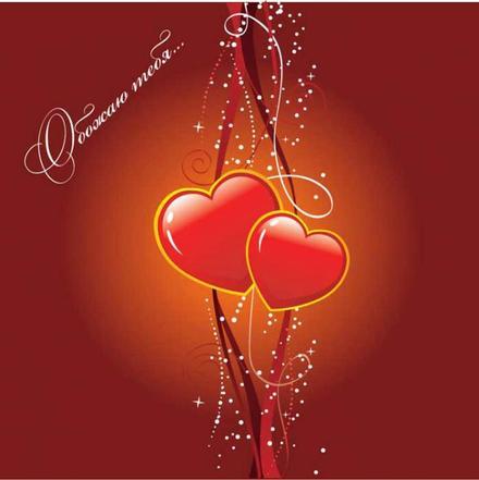 Красивая лучшая бесплатная открытка с поздравлением, лучшая бесплатная открытка с поздравлением, 14 февраля, признание. Открытки  Красивая лучшая бесплатная открытка с поздравлением, лучшая бесплатная открытка с поздравлением, 14 февраля, признание, сердце скачать бесплатно онлайн! Скачать красивую картинку на праздник онлайн! скачать открытку бесплатно   pozdravok.qwestore.com