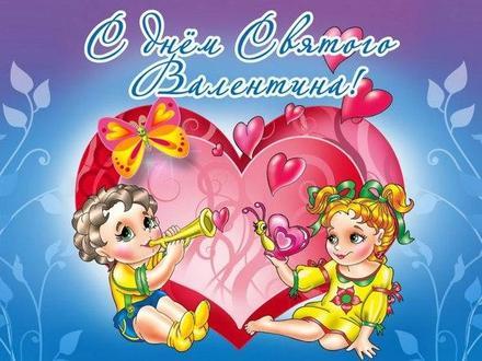 Красивая лучшая бесплатная открытка с поздравлением, лучшая бесплатная открытка с поздравлением, валентинка, сердечко. Открытки  Красивая лучшая бесплатная открытка с поздравлением, лучшая бесплатная открытка с поздравлением, валентинка, красивая лучшая бесплатная открытка с поздравлением на 14 февраля, поздравление на 14 февраля, красивая лучшая бесплатная открытка с поздравлением с днем святого валентина, красивая лучшая бесплатная открытка с поздравлением на день влюбленных, лучшая бесплатная открытка с поздравлением на день святого валентина, лучшая бесплатная открытка с поздравлением на день влюбленных скачать бесплатно онлайн! Красивые открытки бесплатно! скачать открытку бесплатно   pozdravok.qwestore.com