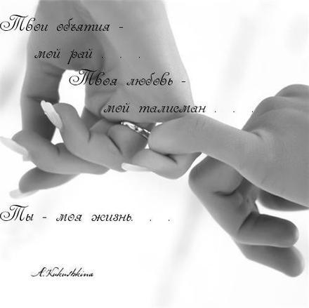 Красивая лучшая бесплатная открытка с поздравлением, любовь, признание в любви, люблю тебя, красивая лучшая бесплатная открытка с поздравлением любовь, для любимого, я люблю тебя, обожаю тебя, я влюблен в тебя, я очень люблю тебя, цитата. Открытки  Красивая лучшая бесплатная открытка с поздравлением, любовь, признание в любви, люблю тебя, красивая лучшая бесплатная открытка с поздравлением любовь, для любимого, я люблю тебя, обожаю тебя, я влюблен в тебя, я очень люблю тебя, цитата о любви скачать бесплатно онлайн! Скачать красивые открытки бесплатно онлайн прямо сейчас! скачать открытку бесплатно | pozdravok.qwestore.com
